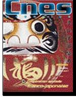 Cnes Magazine n°15